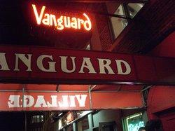 Village Vanguard爵士吧