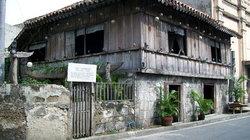 雅普圣地亚哥老房子