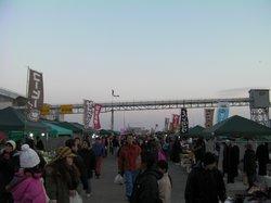 Hachinohe Minato Morning Market