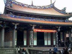 台北市孔庙