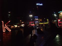 基隆海洋广场
