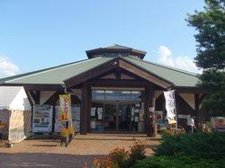 Michi-no-Eki Oirase Roman Park