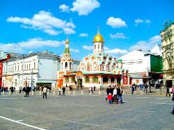 City Moscow Private Tour