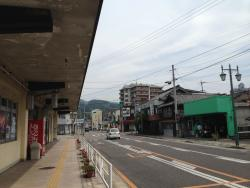 Ureshino Onsen Tourist Information Center