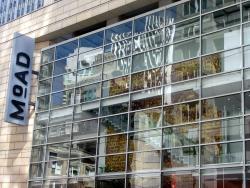 非洲裔历史博物馆