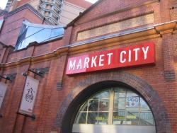 唐人街购物中心