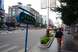 西城路步行街