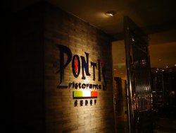 波提斯意大利餐厅 (成都世纪城天堂洲际大饭店)