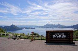 洞爷湖瞭望台