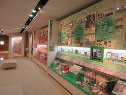 Ajinomoto Foundation for Dietary Culture