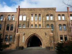 北海道大学博物馆