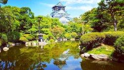 Osaka Kale Parkı