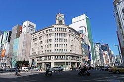日本和光纯药工业株式会社