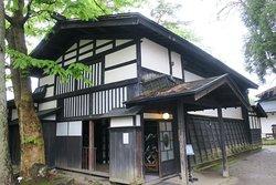 Nishinomiyake