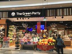 金鹰国际购物中心(汉中路)