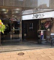 TK36 International Bar & Grill