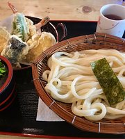 Kusamaya