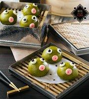 Hua Yuan - Brasserie Chinoise