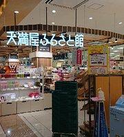 Tenman-Ya Furusato Hall