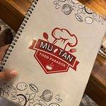 Mu Tan Food Paradise: Mu Tan Food Paradise照片