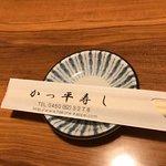 Kappei Sushi: Kappei Sushi照片