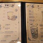 朴桃咖啡: 朴桃咖啡照片