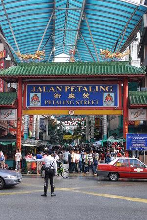 吉隆坡唐人街