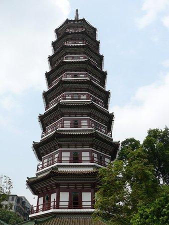 六榕寺和花塔