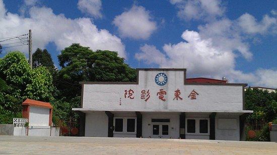 Jinhu照片