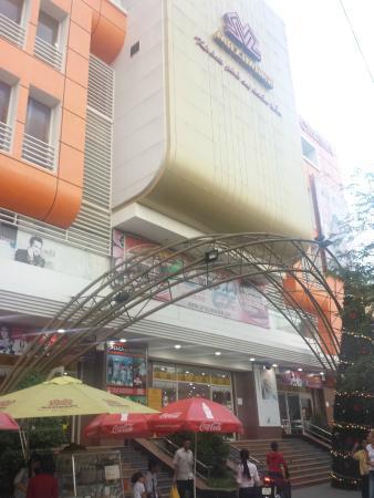 马克西马购物商场