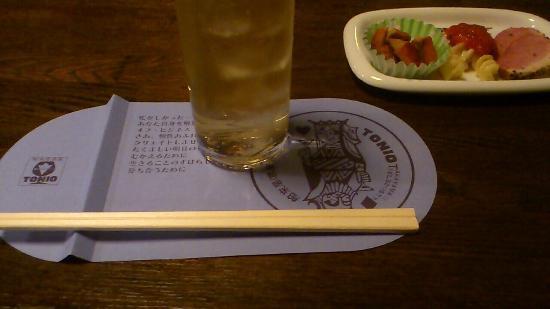 Hakurai Izakayatonio