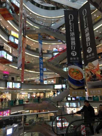 凯德龙之梦购物中心(长宁)