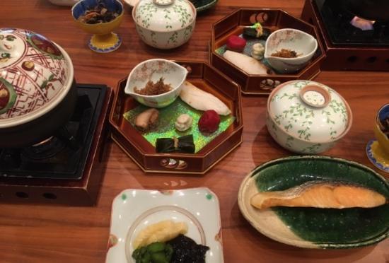 Dining Room Hoshintei
