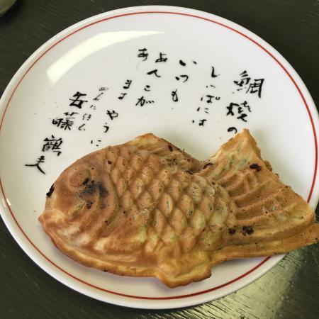 Taiyaki Wakaba