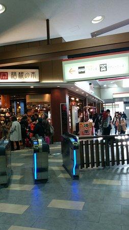 Hakone no Ichi