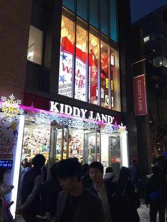 Kiddy Land原宿店