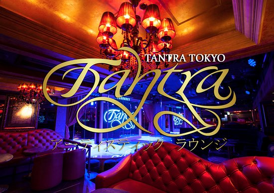 Tantra Artistic Lounge