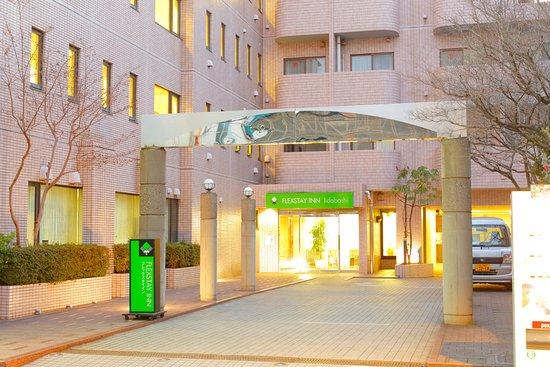 FLEXSTAY 饭田桥旅馆
