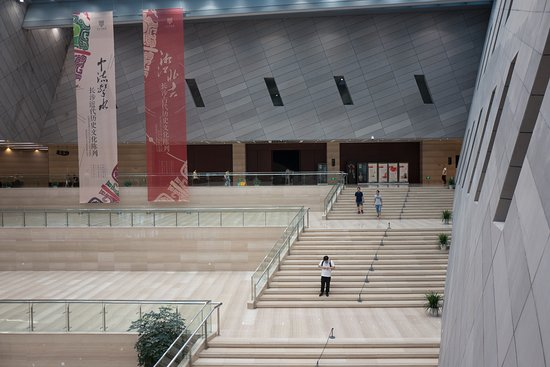 长沙市博物馆