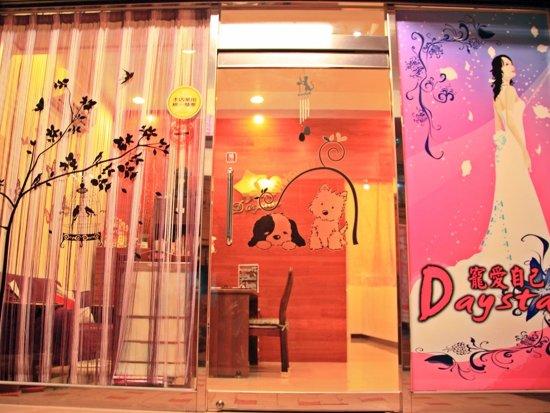 Changhua City美食