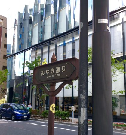 Miyuki通