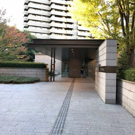 Sen-oku Hakukokan Tokyo