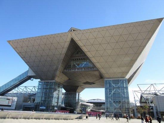 东京国际会展中心