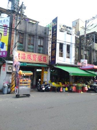 Taoyuan District照片