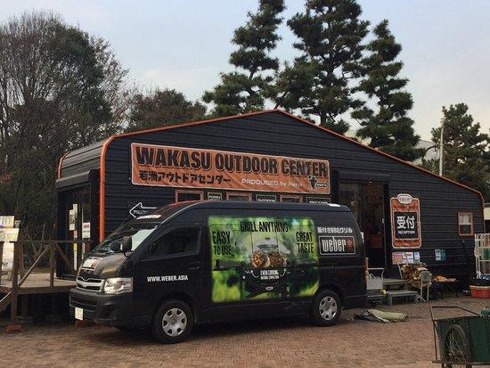 Wakasu Outdoor Center