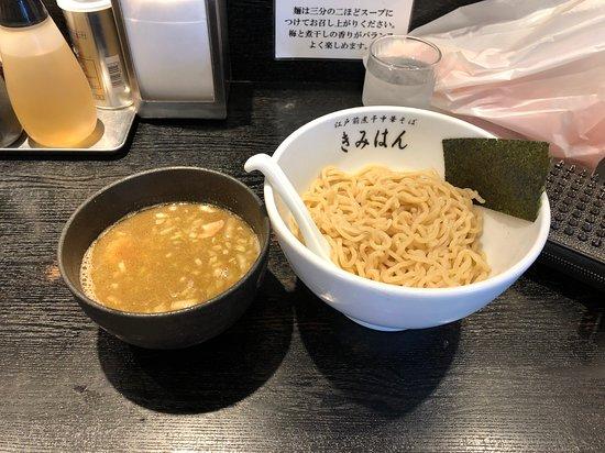 品川区/五反田