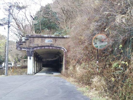 Kanrei Tunnel