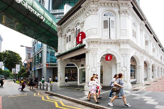 新加坡乌节路游客中心