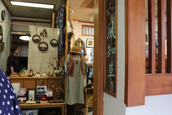 Gallery Fuchiso