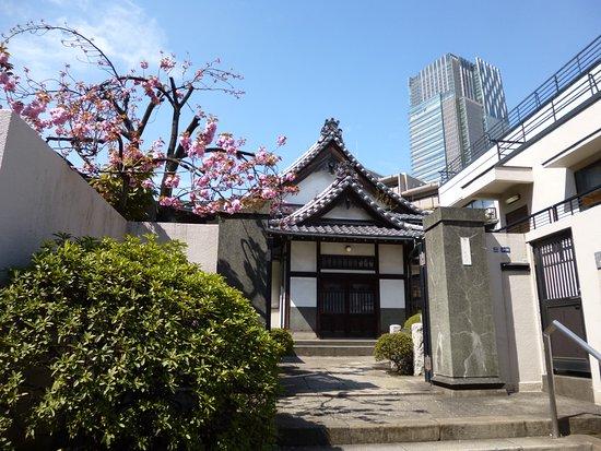 Myozo-ji Temple